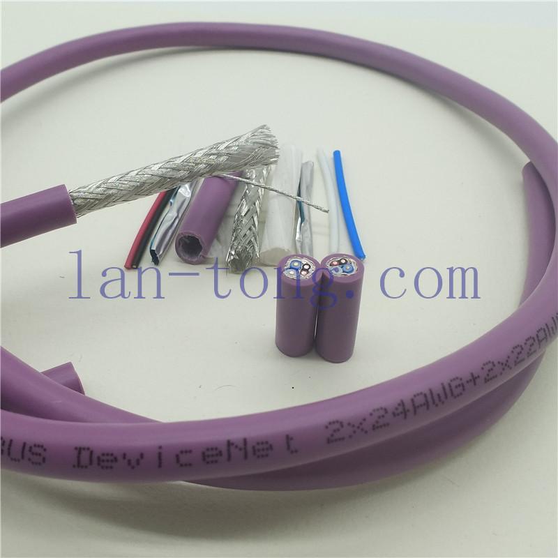 CANopen/DeviceNet专用通讯电缆_工业总线5芯DeviceNet通讯屏蔽线缆_PLC CANopen双绞线电缆