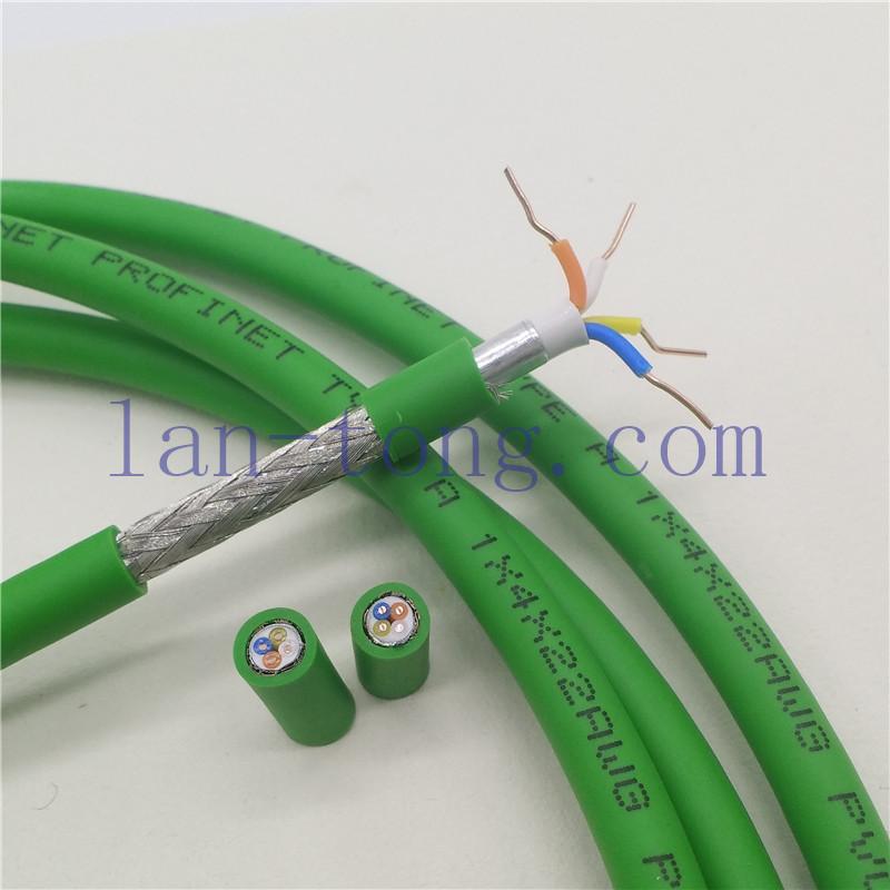 PROFINET网络连接电缆