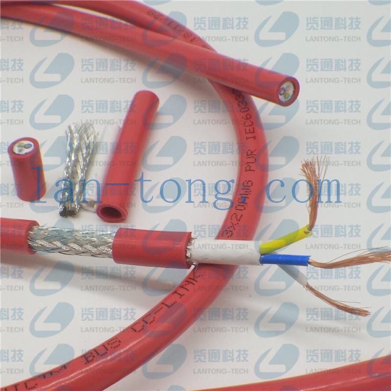CC-Link拖链专用电缆_cclink高柔性通讯线_CCLINK机器人电缆_三菱系统用cclink总线110ohm