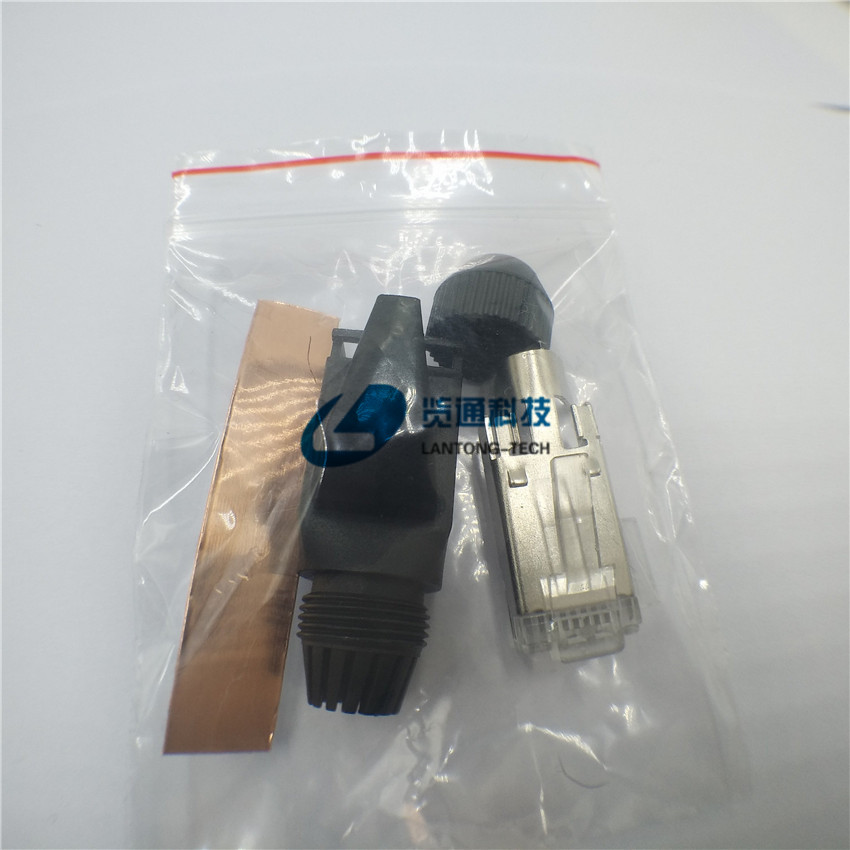 工业级rj45接头,工控网线插头,以太网线水晶头,rj45连接器工业